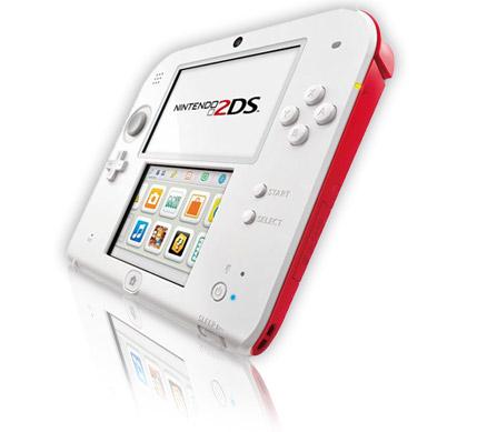 Nintendo 2DS - Versandkostenfrei bei bücher.de kaufen
