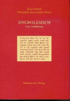 Singhalesisch. Eine Einführung - Matzel, Klaus; Jayawardena-Moser, Premalatha