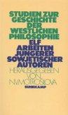 Studien zur Geschichte der westlichen Philosophie