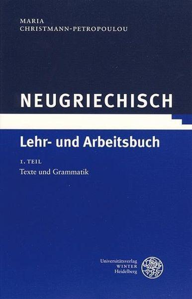 download Code und Konzept: Literatur und