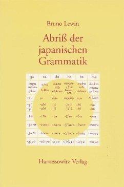 Abriß der japanischen Grammatik - Lewin, Bruno