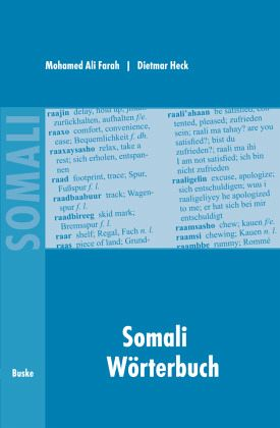 Somali w rterbuch von mohamed a farah dietmar heck for Dietmar heck