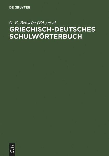 griechisch deutsches schulw rterbuch portofrei bei b cher. Black Bedroom Furniture Sets. Home Design Ideas
