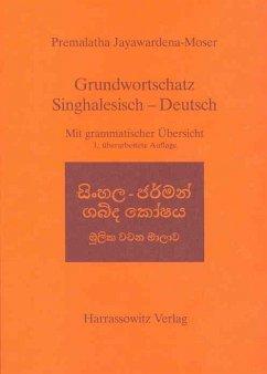 Grundwortschatz Singhalesisch - Deutsch - Jayawardena-Moser, Premalatha