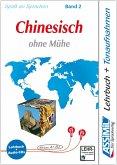 Assimil. Chinesisch ohne Mühe 2. Multimedia-Classic. Lehrbuch und 4 Audio-CDs
