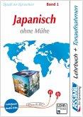 Assimil. Japanisch ohne Mühe 1. Multimedia-Classic. Lehrbuch und 3 Audio-CDs