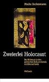 Zweierlei Holocaust