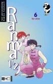 Der Ahne / Ranma 1/2 Bd.6
