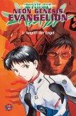 Angriff der Engel / Neon Genesis Evangelion Bd.1