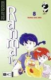 Romeo und Julia / Ranma 1/2 Bd.8