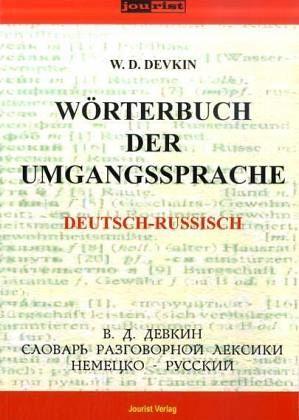 IN GERMAN NUTSHELL A PDF GRAMMAR LANGENSCHEIDT FREE
