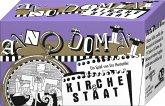 Abacusspiele 9981 - Anno Domini: Kirche und Staat