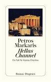Hellas Channel / Kostas Charitos Bd.1