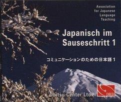3 Audio-CDs / Japanisch im Sauseschritt Bd.1