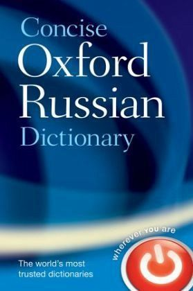 oxford the concise oxford russian dictionary russian english english russian von marcus. Black Bedroom Furniture Sets. Home Design Ideas