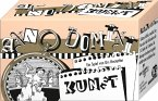 Abacusspiele 9011 - Anno Domini: Kunst