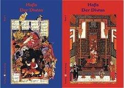Der Diwan Band 1 und 2 - Hafis