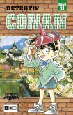 Detektiv Conan Bd.11