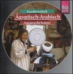 Ägyptisch-Arabisch AusspracheTrainer, 1 Audio-CD