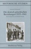 Die deutsch-griechischen Beziehungen 1933 - 1941
