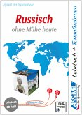 Buch und CD-ROM, 1 CD-ROM / Assimil Russisch ohne Mühe heute