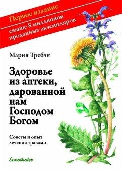 Gesundheit aus der Apotheke Gottes. Russische A...