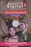 Reise Know-How Kauderwelsch DIGITAL Hochchinesisch - Wort für Wort, 1 CD-ROM