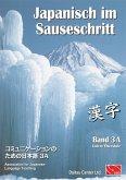 Japanisch im Sauseschritt 3A. Standardausgabe