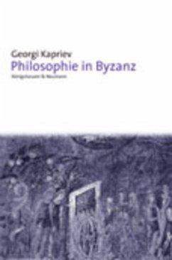 Philosophie in Byzanz