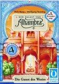 Alhambra - Die Gunst des Wesirs