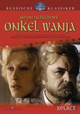 Onkel Wanja