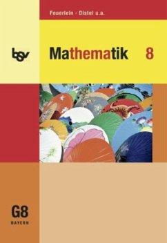 Μαθηματικά για Μαθηματικούς ΠΕ03 (ΜΑΘΗΜΑΤΙΚΑ)