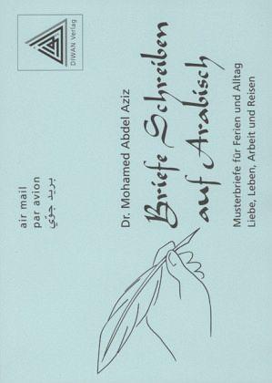briefe schreiben auf arabisch von mohamed abdel aziz buch. Black Bedroom Furniture Sets. Home Design Ideas