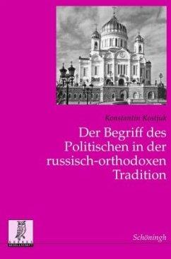 Der Begriff des Politischen in der russisch-orthodoxen Tradition - Kostjuk, Konstantin