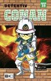 Detektiv Conan Bd.39