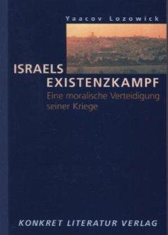 Israels Existenzkampf - Lozowick, Yaacov