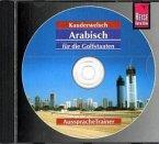 Arabisch für die Golfstaaten AusspracheTrainer, 1 Audio-CD