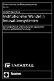 Individueller Wandel in Innovationssystemen