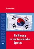 Einführung in die koreanische Sprache