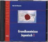 Grundkenntnisse Japanisch 1. 2 CDs