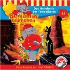 Das Geheimnis der Tempelkatze / Benjamin Blümchen Bd.81 (1 Audio-CD)