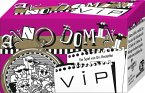 Abacusspiele 09042 - Anno Domini - VIP