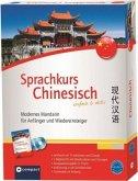 Compact Sprachkurs Chinesisch einfach & aktiv