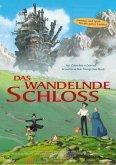 Das wandelnde Schloss, DVD