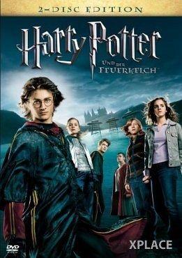 Harry Potter Und Der Feuerkelch Streamkiste
