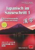 Japanisch im Sauseschritt 1. Universitätsausgabe