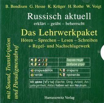 Russisch aktuell: Das Lehrwerkpaket, 1 CD-ROM