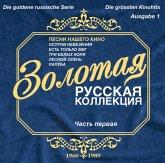 Goldene Russische Serie Ausgabe 1