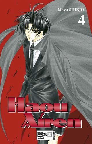 Haou Airen 04 - Shinjo, Mayu