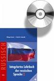 Integriertes Lehrbuch der russischen Sprache 2
